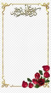 Page Border Design Png Page Border Design Png Png Download Rose Flower Border