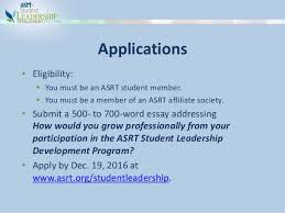 asrt student leadership development program