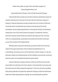 cover letter how to write a college admissions essay examples good  cover letter how to write a college admissions essay examples good high school admission template for harvard essays