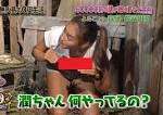 「長谷川潤 おっぱい」の画像検索結果