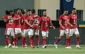 مشاهدة مباراة الأهلي و سيراميكا كليوباترا بث مباشر اليوم في الدوري المصري