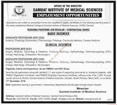 articles related to biochemistry gambat institute of medical  gambat institute of medical sciences jobs dawn jobs ads 04 related articles