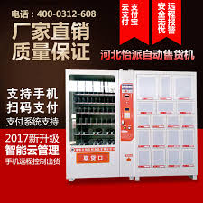 Vending Machine Supplies Wholesale Enchanting USD 4848] Vending Machine 48 Hours Adult Supplies Vending