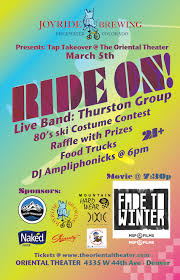 dixie flyers docum ride on dixie joins outdoor brands for march 5th event at the