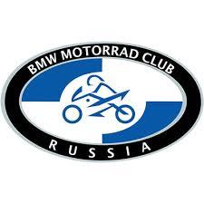 Клуб владельцев и любителей мотоциклов БМВ / BMW club moto ...
