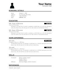 Free Easy To Use Templates Basic Resume Template Samples Examples ...