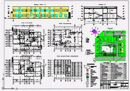 Общественное здание Архитектура Чертежи net stroi чертежи  Общественное здание