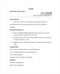 Computer Science Student Resume Photo Gallery Of Resume Samples For