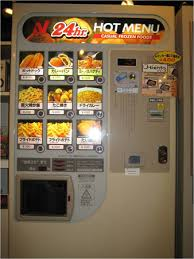 Types Of Vending Machines In Japan