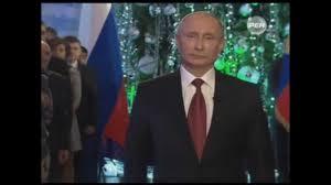 Новогоднее поздравление Президента России В Путина с Новым 2014 годом!  Putin Happy New Year 2014 - YouTube