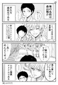 イケメン 男 イラスト ギャラリーイラスト