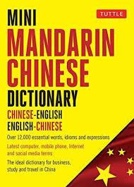 CHAN LEE - AbeBooks