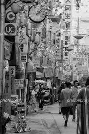 下北沢 南口商店街 1972年 写真素材 3041817 フォトライブラリー