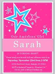 American Girl Party Invitation American Girl Birthday