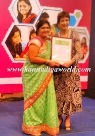 Global award conferred to Mrs. Vaijayanthi Prasad Hedge.   KANNADIGA WORLD