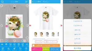 Curikeクリケのパーカーtシャツトレーナーの作り方は値段