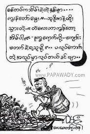 funny joke myanmar age