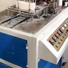 دستگاه لیوان کاغذی اپارات