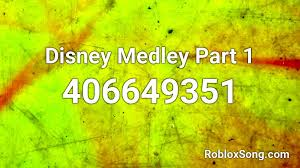 A coupon * december 2020 * venseri mad at disney roblox song 2021. Mad At Disney Roblox Id