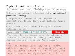 define gravitational potential and gravitational potential energy