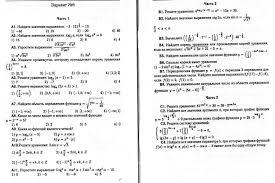 Итоговые тесты по математике класс с ответами за полугодие
