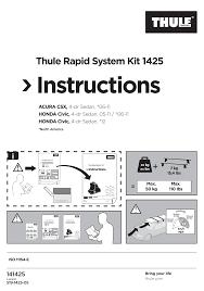 <b>Thule</b> Rapid System <b>Kit</b> 1425