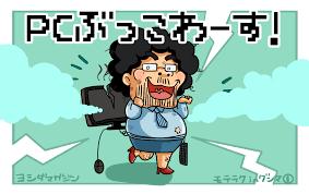 吉田 製作所 youtube