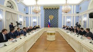 Gobierno de la Federación de Rusia