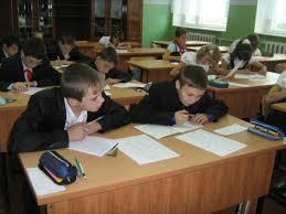 Кировские четвероклассники напишут проверочные работы в режиме  Контрольные будут проведены в декабре