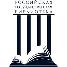 Донецкая республиканская универсальная научная библиотека им Н К  ДИССЕРТАЦИЙ