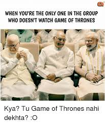 Meme Tu Indian Game Me Nahi Kya Watch Group me When Of Dekhta Who In Only Doesn't O The On One Thrones You're
