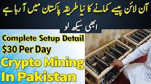 My mining farm of gpu rig mining. Bitcoinmining Youtube