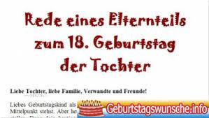 Zitate Zum 18 Geburtstag Weisheiten Zum 18 Geburtstag Wünsche