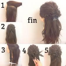 結婚式二次会の髪型自分で簡単にしたいヘアアレンジまとめ