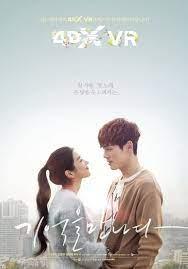 Làm gì cũng phải cứng rắn vào nhé. Pin Di Korean Entertainment News