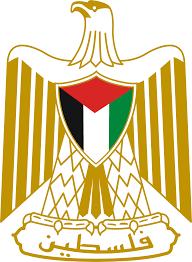 وزارة النقل والمواصلات (فلسطين) - ويكيبيديا