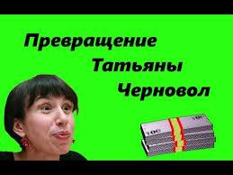 Фірташ минулого року особисто оформив на себе всі свої активи в Україні, - Чорновол - Цензор.НЕТ 3940
