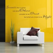 cool office art. Fancy Cool Office Wall Art Frieze - \u0026 Decor Hecatalog.info