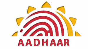 Image result for Aadhar Card change the photo Process Easy Only Rs 15 by This Triks