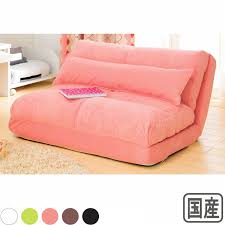 Small Pink Sofa Bed Gallery House Home Decoration and Design by