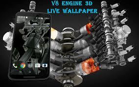 V8 Engine 3D Live Wallpaper 5.0 ...