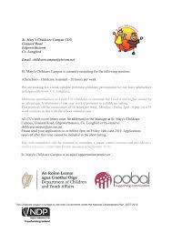 Vacancies Longford Childcare Committee