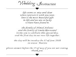 What Is A Reception Card Lovely Wedding Invitation Wording Samples