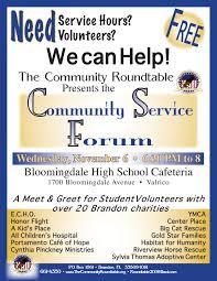 flyers forum community service forum the community roundtable