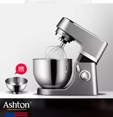 ⭐Máy nhào bột đánh trứng đa chức năng Ashton SM350G: Mua bán trực tuyến Máy  đánh trứng với giá rẻ