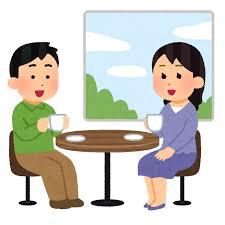 カフェでくつろぐカップルのイラスト | かわいいフリー素材集 いらすとや