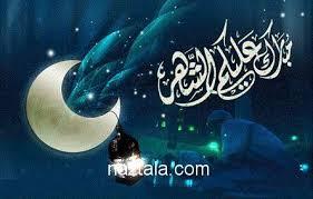 نتیجه تصویری برای عکس درباره ماه رمضان