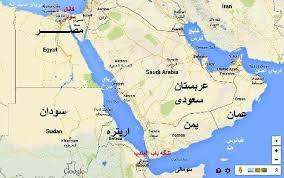 نتیجه تصویری برای 3500 نظامی سعودی در جنگ یمن کشته شدهاند