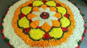 Simple Pookalam Design Latest Pookalam Designs For Pongal 2020 Simple Flower
