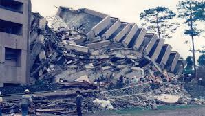 Earthquakes and volcanoes are examples of sudden movements which originate from inside the earth. 1990 Luzon Earthquake Wikipedia
